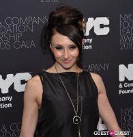 NYC & Company Foundation Leadership Awards Gala #23