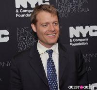 NYC & Company Foundation Leadership Awards Gala #27