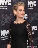 NYC & Company Foundation Leadership Awards Gala #53