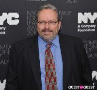 NYC & Company Foundation Leadership Awards Gala #55