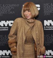 NYC & Company Foundation Leadership Awards Gala #58