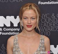 NYC & Company Foundation Leadership Awards Gala #79