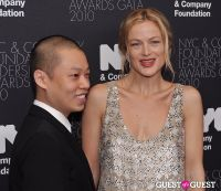 NYC & Company Foundation Leadership Awards Gala #83