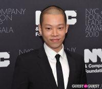 NYC & Company Foundation Leadership Awards Gala #84