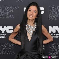 NYC & Company Foundation Leadership Awards Gala #87