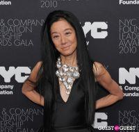 NYC & Company Foundation Leadership Awards Gala #89