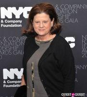 NYC & Company Foundation Leadership Awards Gala #92