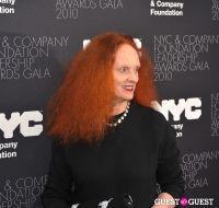 NYC & Company Foundation Leadership Awards Gala #103