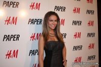 PAPER Magazine's Beautiful People Party #55