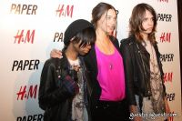 PAPER Magazine's Beautiful People Party #90