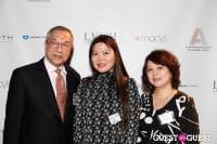 Lunar New Year Gala Reception #15