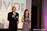 Lunar New Year Gala Reception #81