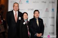 Lunar New Year Gala Reception #88