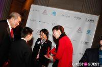 Lunar New Year Gala Reception #92