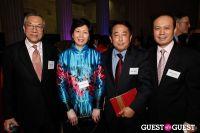 Lunar New Year Gala Reception #125