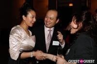 Lunar New Year Gala Reception #134