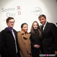 Tally Beck Event - Some Day - Chen Jiao's Solo Exhibition #102