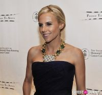 The Society of Memorial-Sloan Kettering Cancer Center 4th Annual Spring Ball #79