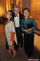 Frick Collection Spring Party for Fellows #18