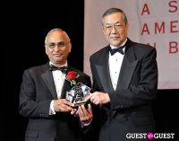 Outstanding 50 Asian-Americans in Business Awards Gala #2