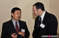 Outstanding 50 Asian-Americans in Business Awards Gala #81
