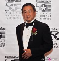 Outstanding 50 Asian-Americans in Business Awards Gala #102