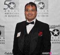 Outstanding 50 Asian-Americans in Business Awards Gala #112