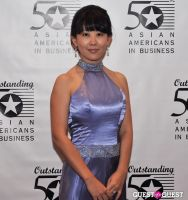 Outstanding 50 Asian-Americans in Business Awards Gala #132