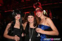 Unicef 2nd Annual Masquerade Ball #99