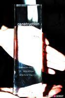Canstruction New York Awards Gala #23