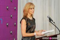 Canstruction New York Awards Gala #70