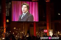 Christopher and Dana Reeve Foundation's A Magical Evening Gala #113