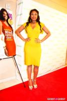 Good Housekeeping Cocktail Party for Jennifer Hudson #33