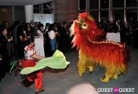 Annual Lunar New Year Celebration and Awards #247