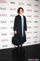 Silent House NY Premiere #1