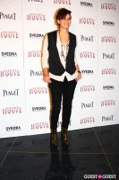 Silent House NY Premiere #49