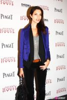 Silent House NY Premiere #59