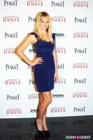 Silent House NY Premiere #131