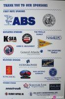 Urban Assembly New York Harbor School Fundraiser #90