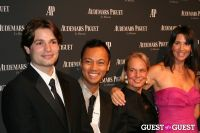 Audemars Piguet Royal Oak 40 Years New York City Exhibition Gala #3