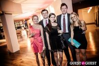American Heart Association Young Professionals Red Ball #71