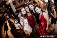 American Heart Association Young Professionals Red Ball #116