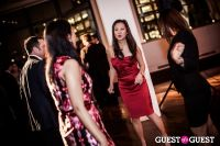 American Heart Association Young Professionals Red Ball #118