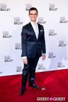 New York City Ballet's Spring Gala #94