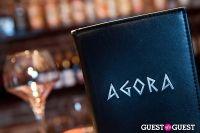 Greek Happy Hour @ Agora #48