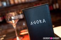 Greek Happy Hour @ Agora #49