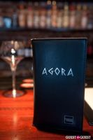 Greek Happy Hour @ Agora #50