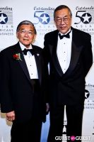2012 Outstanding 50 Asian Americans in Business Award Dinner #3