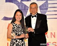 2012 Outstanding 50 Asian Americans in Business Award Dinner #28