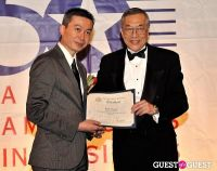 2012 Outstanding 50 Asian Americans in Business Award Dinner #98